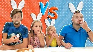 Дети против Взрослых или Пухлый Кролик #3 ЧЕЛЛЕНДЖ с ДЕТЬМИ