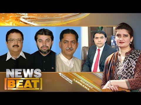 News Beat - Paras Jahanzeb - SAMAA TV - 09 Sept 2017