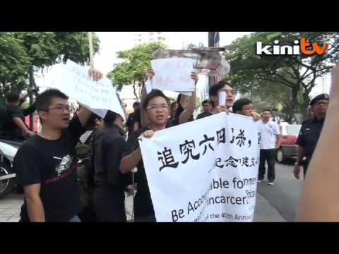 Protest on Tiananmen massacre at embassy