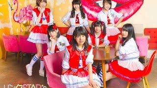 【リンクSTAR's】「トゥインクリン☆」(Music Video)