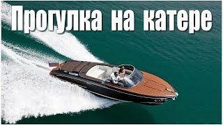 На катере по Селигеру - это драйв! :-)