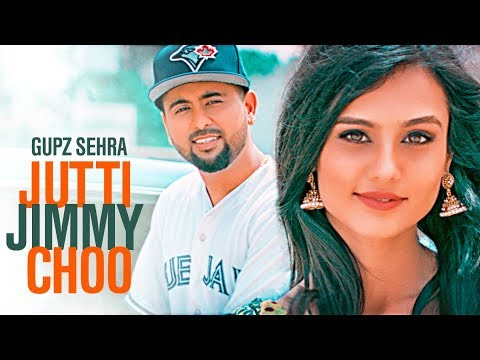 Jutti Jimmy Choo: Gupz Sehra (Full Song) | Latest Punjabi Songs 2017 | T-Series Apna Punjab