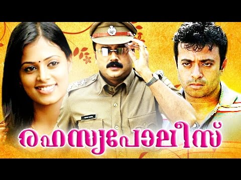 Malayalam Full Movie - Rahasya Police - Jayaram Samvritha Sunil,Sindhu Menon