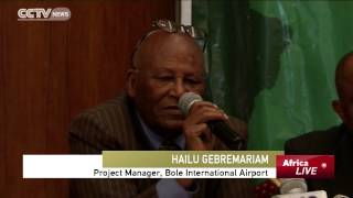 Ethiopia's Bole Int'l Airport Set For Expansion as Passenger Traffic Expected to Triple