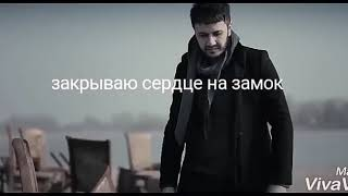 Babek mamedrzaev mp3 скачать