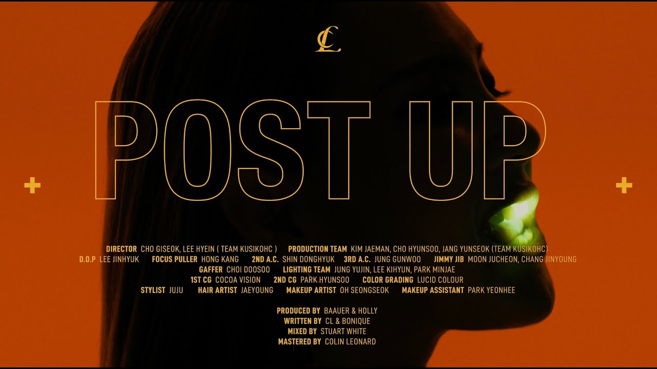 CL spits fire in 'Post Up' MV | allkpop
