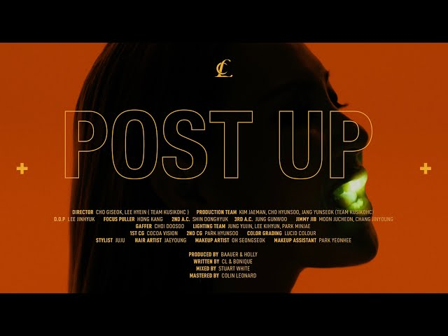 CL +POST UP+ Official Intro Video