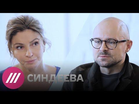 Максим Диденко: Если