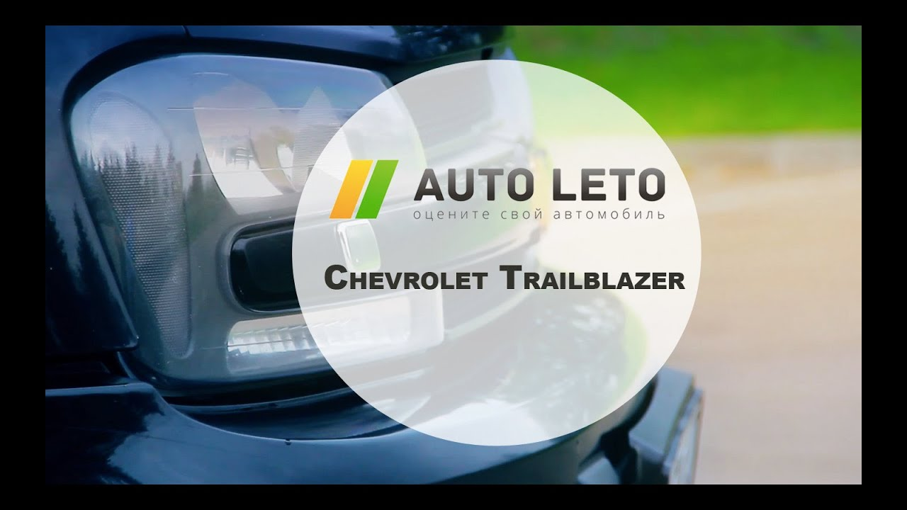 Official chevrolet site: see chevy cars, trucks, crossovers & suvs see photos/ videos, find vehicles, compare competitors, build your own chevy & more.