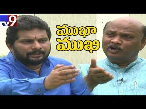 Face to Face with senior AP minister Ayyannapatrudu - Mukha Mukhi - TV9