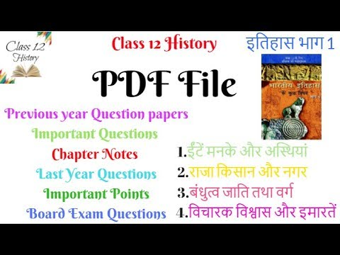 Indian History Notes In English Pdf