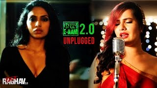 Download Hindi Video Songs - Qatl-E-Aam 2.0 (Unplugged) Video Song | Raman Raghav 2.0 | Sona Mohapatra | Sobhita Dhulipala