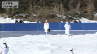 日時:2013年1月31日 会場:郡山スケート場 種目:スケート競技会 スピ...