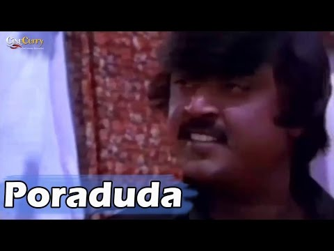 Poraduda Video Song | Alai Osai | Vijayakanth