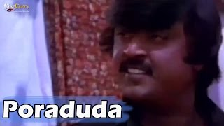 Poradada Video Song | Alai Osai | Vijayakanth | போராடடா ஒரு வாளேந்தடா