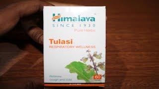 Himalaya Tulasi Tablet REVIEW | खांसी -जुकाम  आस्थमा पाये छुटकारा