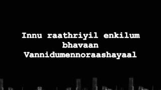SHARATHAMBARAM Karaoke with (eng) Lyrics