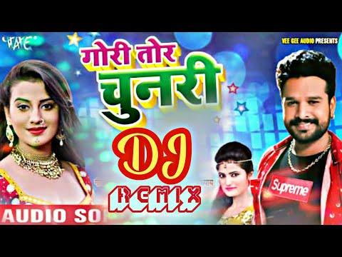 Gori Tor Chunari | Bhojpuri Dj Remix | By Dj Sagar Rath