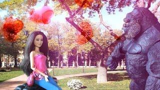 Сериал Барби 2016 Ракель в соплях Кинг КОНГ влюбился в Ракель Видео с Барби
