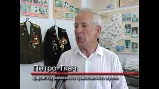 Балтський Історико-Краєзнавчий Музей в Одеській області 2013 - частина 2
