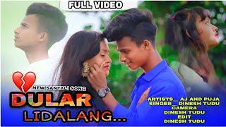 Dular Lidalang full santhali video/Dinesh Tudu/Puja Soren/Aj/ Tv