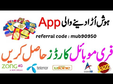 How to get free network cards in pakistan |jazz,zong,telenor,ufone.