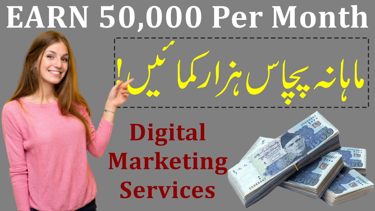 Online Sales Manager Job & Digital Marketing Services in Lahore Pakistan
