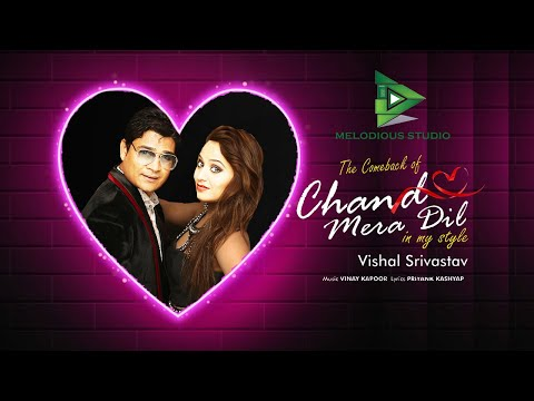 CHAND MERA DIL || RE-FORMED || VISHAL SRIVASTAV || ORGINAL CREDIT || MOHD. RAFI || R.D. BURMAN