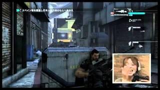 Binary Domain - PS3 Gameplay