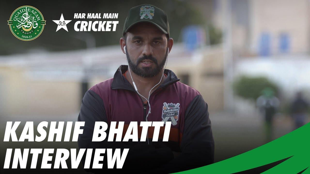 Kashif Bhatti Interview | QeA Trophy 2020-21 | PCB | MC2T