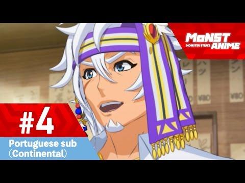 [Episódio 4] Anime Oficial Monster Strike (Portuguese - Continental) [temporada2]