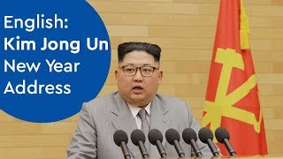 [English] KCTV: Kim Jong Un Makes New Year Address