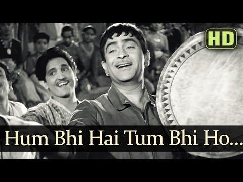 Hum Bhi Hain Tum (HD) - Jis Desh Mein Ganga Behti Hai Songs - Raj Kumar - Padmini - Mukesh