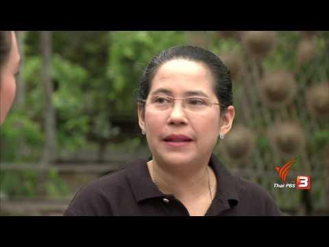 """โครงการอัมพวา ชัยพัฒนานุรักษ์ , """"ขนมวงทอง"""" ขนมไทยโบราณแห่งตลาดน้ำอัมพวา - วันที่ 07 Apr 2017"""
