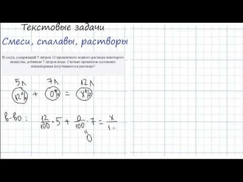 ННГУ ВМК - Pro ЕГЭ (математика) выпуск 6 - В13 Текстовые задачииз YouTube · Длительность: 11 мин27 с