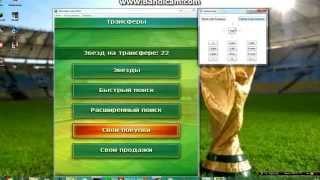 Обзор мобильной игры Футбольный Менеджер Онлайн
