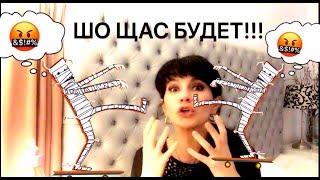 """Похождения РУССКОЙ невесты - 21 """"ЭТО ПРОВАЛ!"""""""