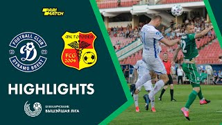 Highlights. Dynamo-Brest - Gorodeya