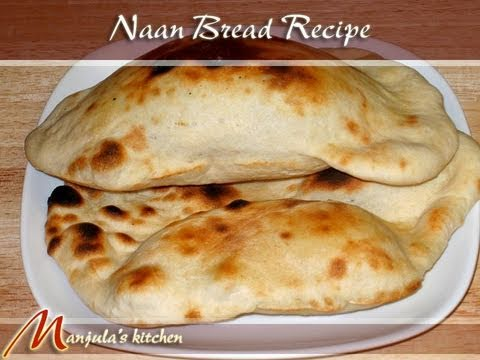 Naan bread recipe by manjula indian vegetarian gourmet youtube naan bread recipe by manjula indian vegetarian gourmet forumfinder Gallery