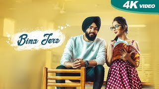 Bina Tere (Full ) Sunmeet New Punjabi Songs 2017 Blue Hawk Productions