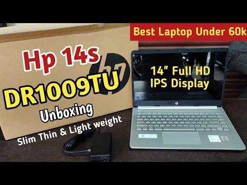 HP 14s-DR1009TU 10th Gen Intel Core i5 Processor 14-inch FHD Laptop (8GB/512GB SSD/Windows 10/MS Off