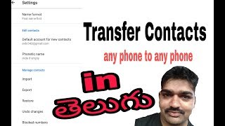 How to Transfer Contacts any phone to any phone easy and fast