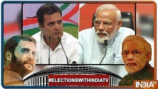 Exit Poll 2019: Modi की होगी वापसी या Rahul Gandhi के सपने होंगे पूरे ? IndiaTv Exit Polls 2019