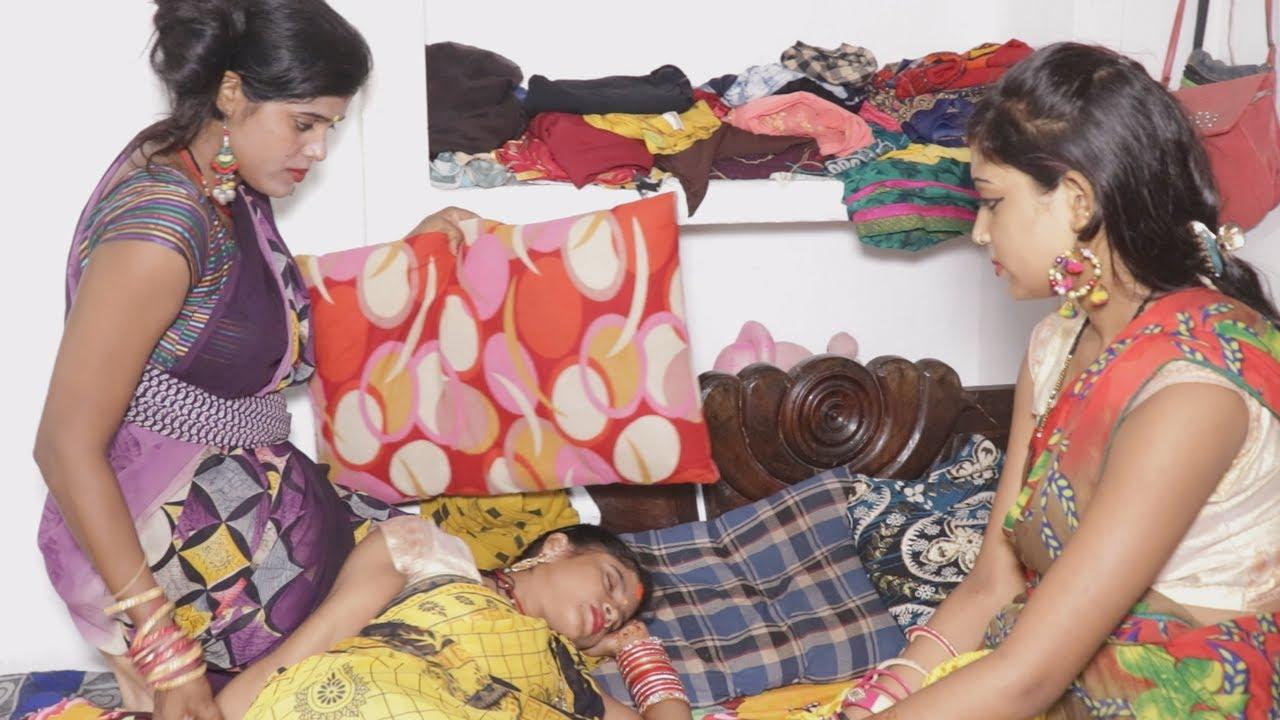 शादी सुदा ननद को धन के लालच में पड़कर आखिर दोनो भौजाई क्यू मार डाली , Pushpa Singh , Jilo Bhojpuriya
