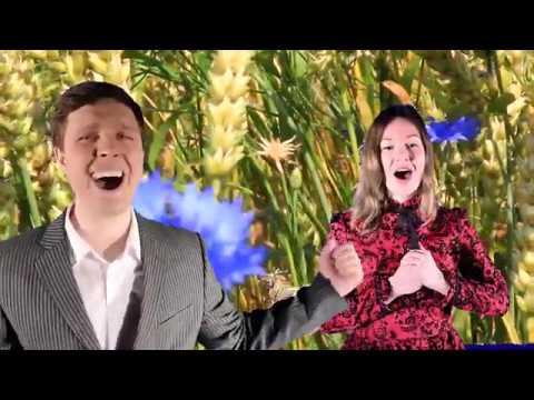 О моя Россия - исполняет Владимир Телятников и       Татьяна Ларькина