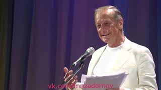 Михаил  Задорнов. Концерт во Владимире, 14.12.14