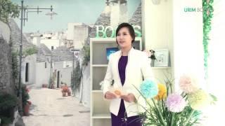 [우림북 북캐스트]  엿새 동안의 만나(상)