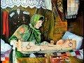Русская изба. Колыбель