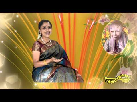 Sri Aravindar Annai Aaraathanai  - Sri Aravindha Annai - Sudha Ragunathan