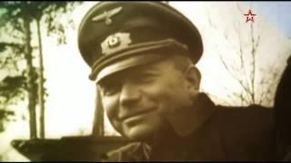 Артиллерия Второй мировой войны-4 серия.Новое оружие